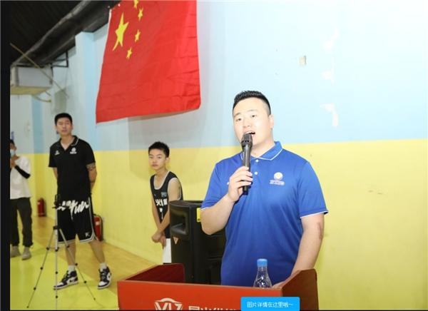 """""""燃""""炸了!星火纵横成功承办NYBO青少年篮球公开赛"""
