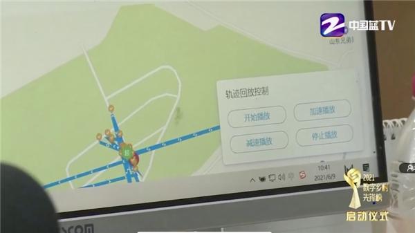 浙江广电集团大型直播,天翼康康备受瞩目!