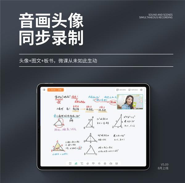 伯索云学堂微课全新升级,打造更好的教育机构营销服务利器