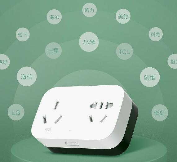 米家空调伴侣 Pro万能遥控版发布:售价129元