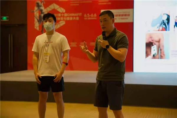 奥力来中国携力健完美呈现2021北京健身大会