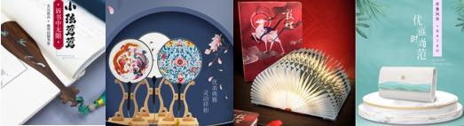 """京东非遗购物节再启航 """"吃、穿、用、藏""""海量文化好物全面来袭"""