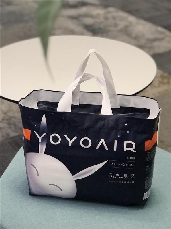 YOYOAIR 源自药厂的纸尿裤,一款宝宝爱穿的医护级纸尿裤