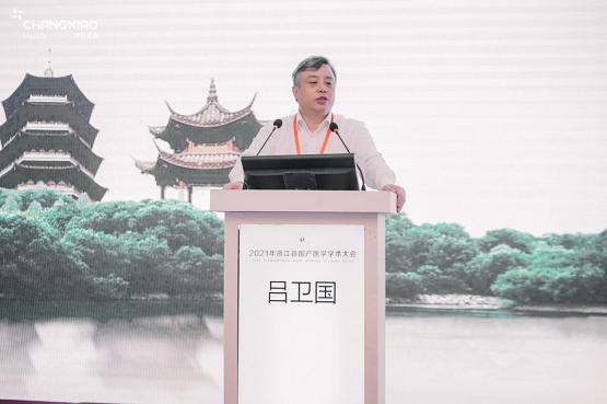 常笑健康出席2021年浙江省围产医学学术大会 关爱围产期母婴健康