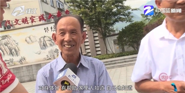 """天翼康康的""""时髦手表""""被浙江省级媒体点赞!"""
