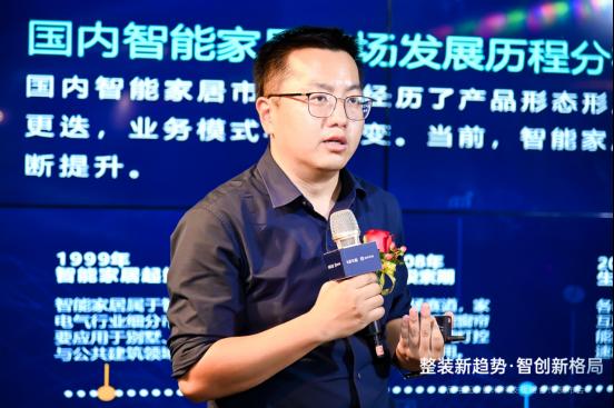 """尚品宅配&创米科技达成战略合作 家居""""新物种""""BIM整装再添虎翼"""