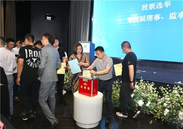 北京体育休闲产业协会第四届换届大会召开 荆树磊当选会长