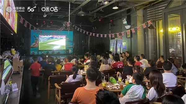 """超级体育大年来临 咪咕""""第二现场""""打造观赛新生态"""