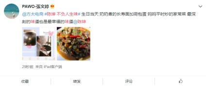 618方太X陈坤解锁新品:不负每一份人生味