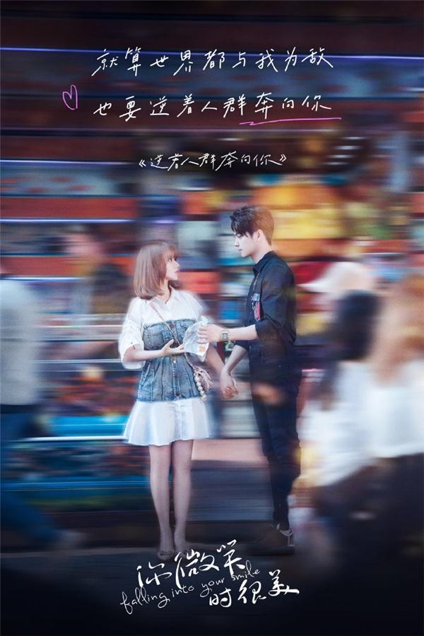 酷狗上线《你微笑时很美》OST,群星共同演绎唱响高燃热血之夏