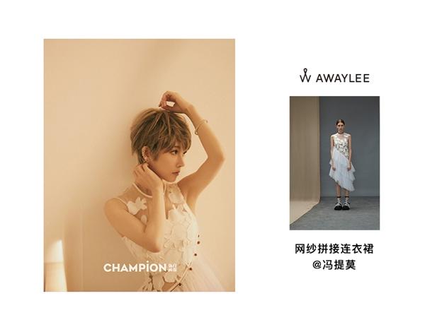 """冯提莫身穿AWAYLEE白色连衣裙 开启人生""""换角""""游戏"""
