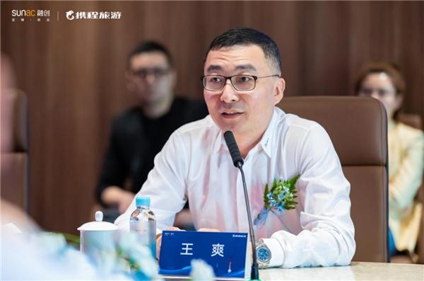 开启长三角文旅消费新纪元,融创上海集团和携程旅游启动战略合作
