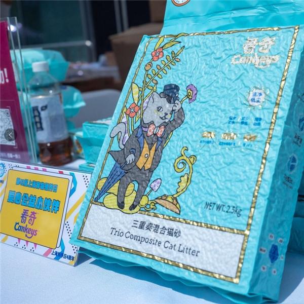 专注公益关爱流浪动物 百加世携旗下品牌看奇CanKeys捐赠上海领养日