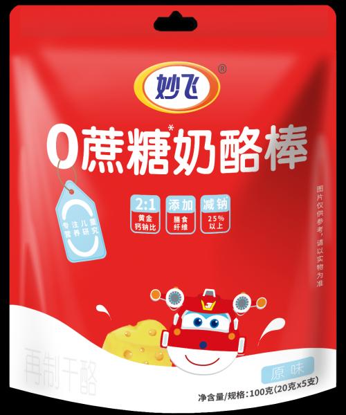 中国儿童龋齿发病率超过70% 除了刷牙 如何预防?
