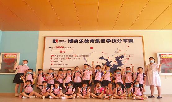咸宁博实乐碧桂园中英文学校开展游园活动|展示课程魅力,体会活动乐趣
