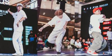 """大国少年""""战长沙""""!BDS世界青少年街舞大赛又一分站赛精彩收官"""