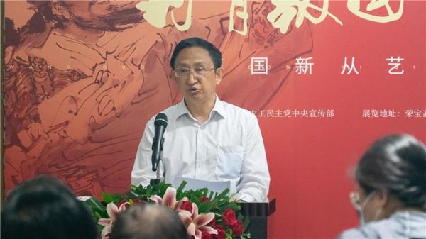 汪国新从艺70年报恩展在北京荣宝斋美术馆拉开序幕