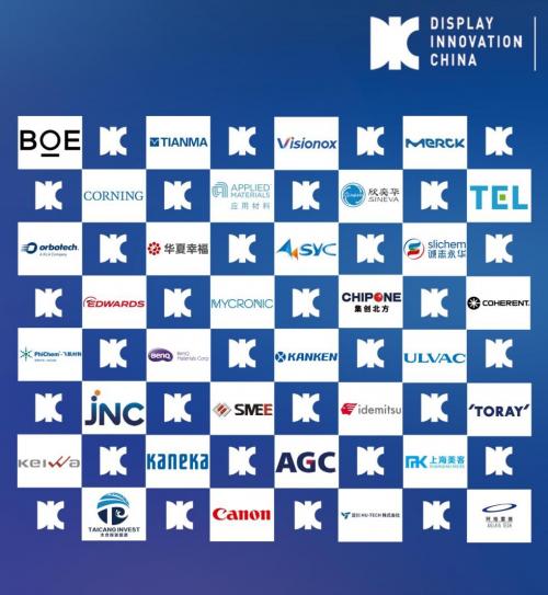 国际显示产业高峰论坛明日在沪启幕!国内外显示面板、材料设备龙头!40场脑力角逐!