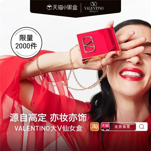 """全球奢品发新首选,天猫小黑盒HeyDrop用心经营""""乐趣""""营销"""