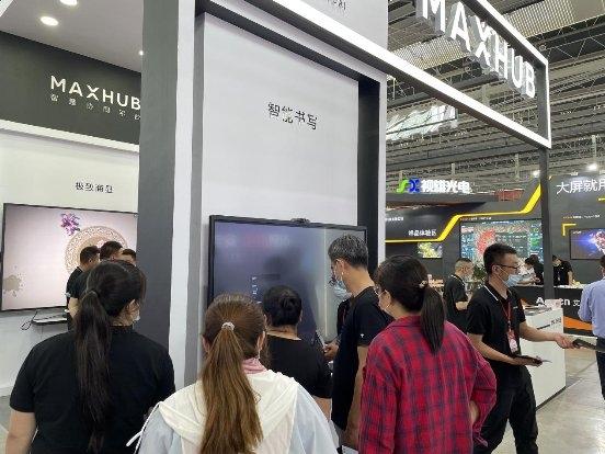 以科技护航社会公共安全,MAXHUB亮相第20届华北安博会