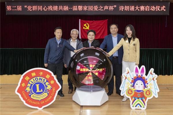 中国狮子联会北京代表处:行好事、做好狮,始终有我!