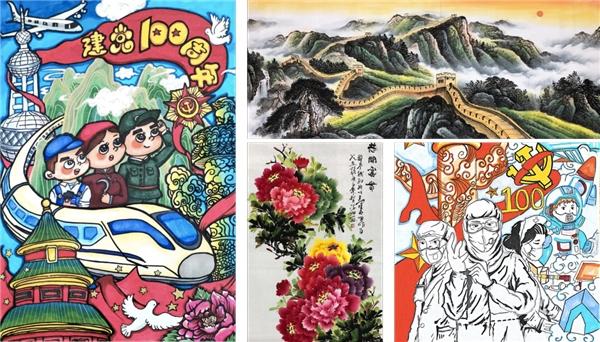 庆祝建党100周年,易信用户以诗文和书画摄影表达祝福