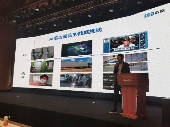 2021年中国IT互联网产品创新大会胜利召开!名企大咖荟萃!
