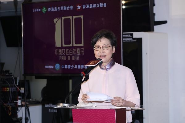 """""""中国女性百年风采音乐会暨图片展""""亮相香港"""