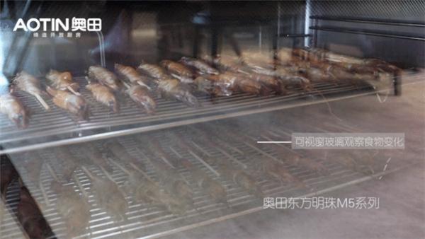 为什么奥田蒸烤一体集成灶越来越受年轻人欢迎?答案在这里