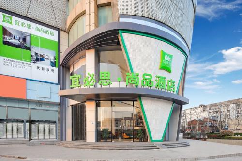 小米生态链企业未来居为江浙沪地区酒店 提供智能化解决方案