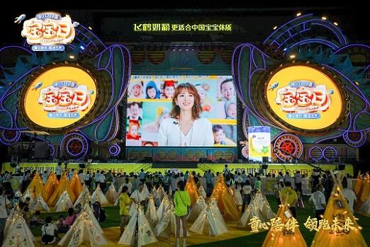 章子怡连续4年亮相飞鹤5.28中国宝宝日,倡议童心陪伴