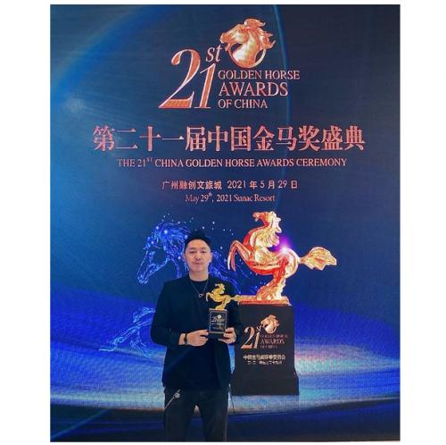 第21届中国饭店金马奖揭晓 多元化木莲庄再度揽获三大奖项