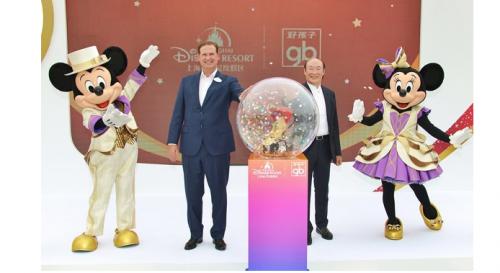 上海迪士尼度假区和好孩子集团达成数年战略联盟