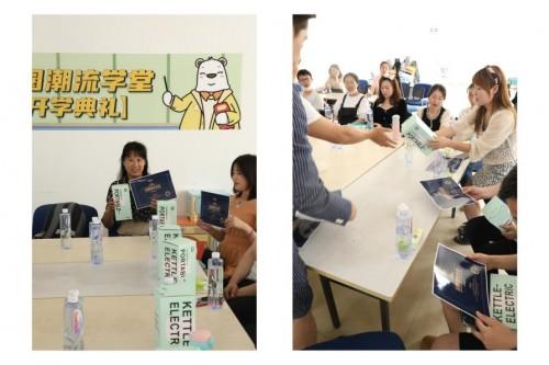 小白熊助力母婴产业发展,《妈圈潮流学堂》揭开神秘面纱!