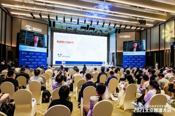 """智源大会开幕,全球最大智能模型""""悟道2.0""""发布"""