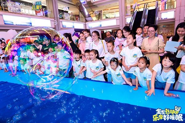 """慕思儿童节丨慕思儿童带你去研究童年的""""快乐星球"""""""