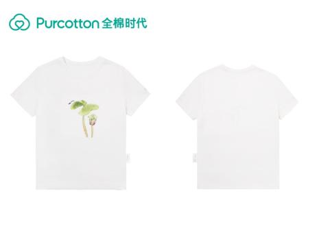 源爱新生,与自然共生丨全棉时代棉苗T恤上线