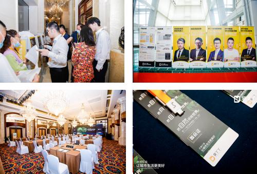 袋丫丫线下发布峰会(杭州场)成功举行,自助取袋新模式助力创造环保生活
