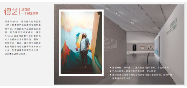 守护青年艺术家成长——雅昌即将推出青年艺术家扶持计划