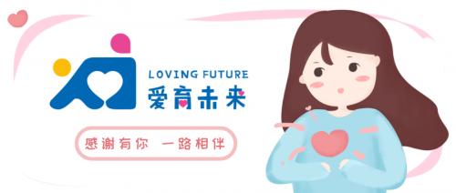 """""""营养有你 爱育未来""""亲子嘉年华在京启动"""