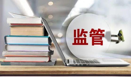 强监管带动在线教育行业重构,在线素质教育迎来政策红利期!