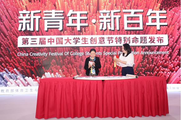 2021第十五届中华老字号博览会圆满闭幕