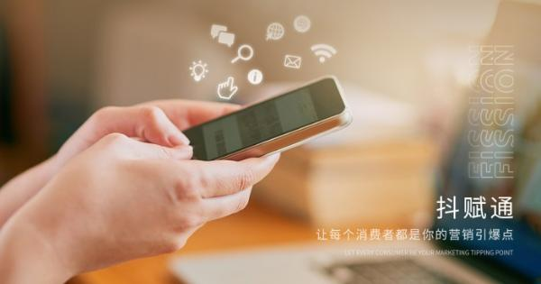四川宇时创新科技有限公司携手抖赋通致力打造门店商户最有效的引流营销推广服务工具