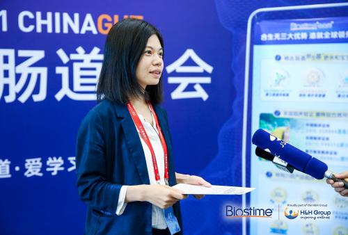 合生元携手京东健康亮相2021中国肠道大会,引领婴幼儿肠道健康行业新趋势
