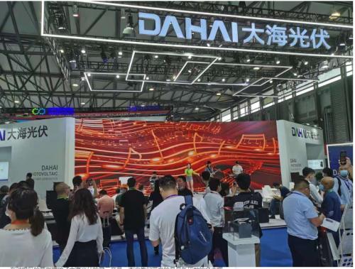 探索上海SENC展|大海光伏携重磅新品引爆现场