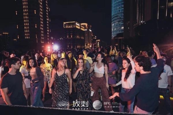 网易电音品牌放刺惊艳亮相第二届上海六六夜生活节启动仪式