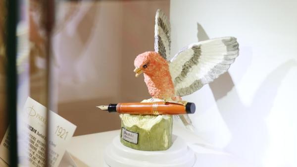 书写人生,成就艺术——百年钢笔品牌#派克#
