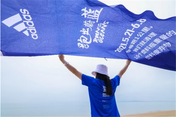 鹭岛跑者集结跑出蔚蓝,齐心捡拾共建魅力海上花园