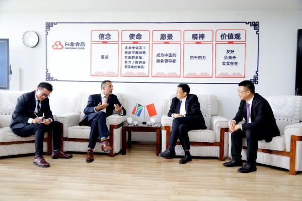 持续进军国际,白象食品与南非驻华大使馆达成战略合作