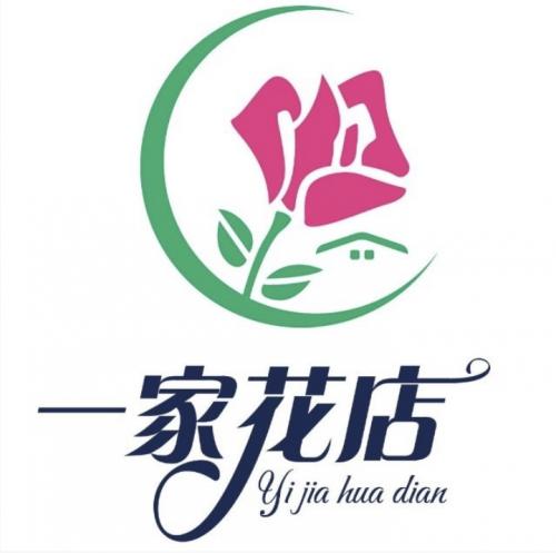 【一家花店】获得千万天使轮融资 持续拓展传统花店发展路径